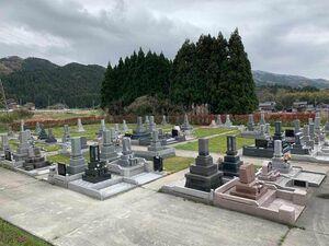 中能登町営 墓地公苑にのみや_13941