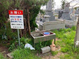 宝達志水町営 奉祖見霊園_13978