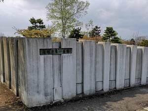 函館市営 東山墓園_14002