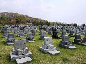 函館市営 東山墓園_14007