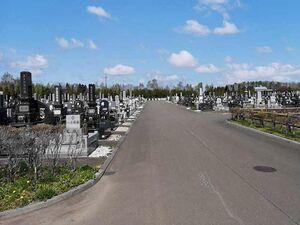 恵庭市営 恵庭第3墓園_14036
