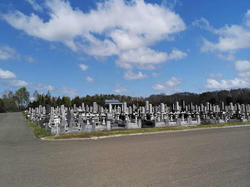 恵庭市営 恵庭第2墓園_14049