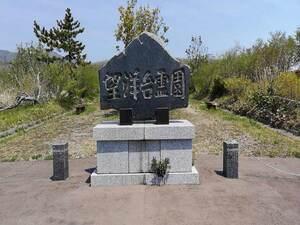 室蘭市営 望洋台霊園_14123