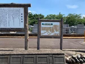 富山市営 大沢野墓地公園(あじさい園)_14301