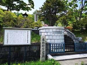 小樽市営 中央墓地_14352