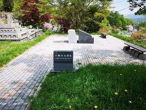 小樽市営 中央墓地_14357
