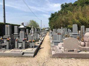 総社市営 下山墓地_14646