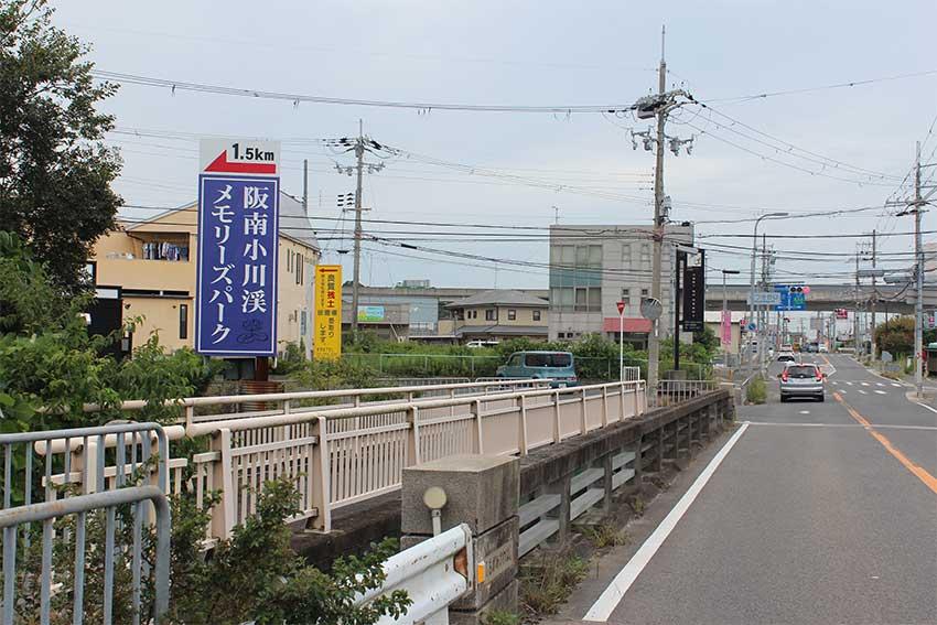 阪南小川渓メモリーズパーク 曲がり角