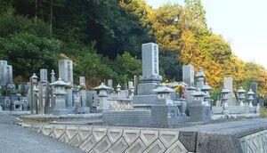 吉備中央町営 下加茂霊園のお墓