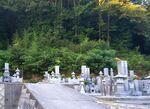 吉備中央町営 下加茂霊園 墓域