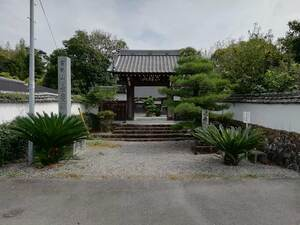 長慶寺の門