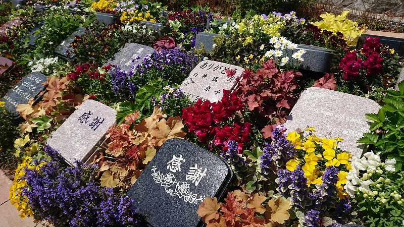 新上桂霊苑のガーデニング樹木葬、ありがとうや感謝と書かれた墓石