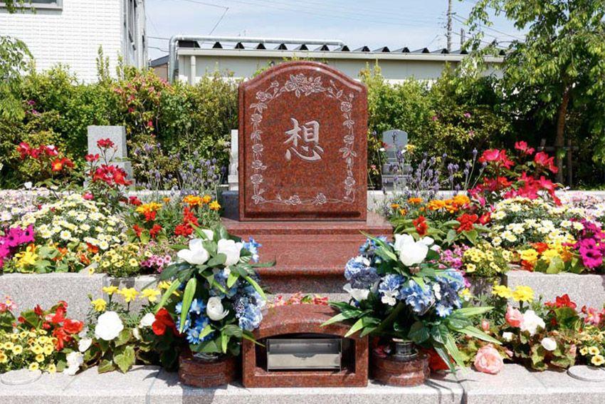 世田谷やすらぎ墓苑の樹木葬「セレナージュ」
