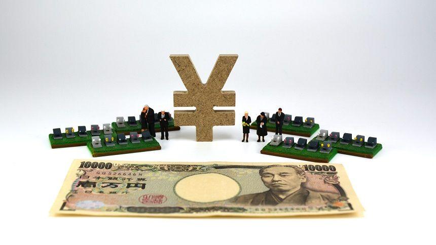 墓石と一万円札