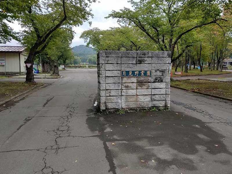 青森市月見野霊園_14952