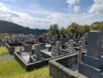 青森市浪岡墓園