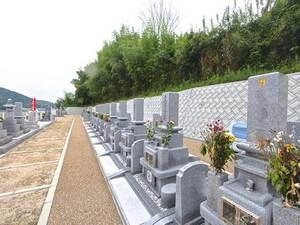 オアシス墓苑 山陽_15047