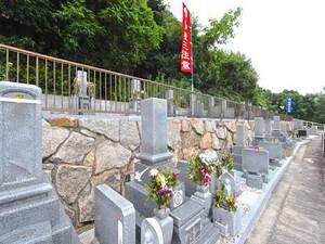 田井墓苑_15166