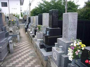 麻布山 泉明寺_15350
