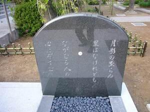 浄土宗 天暁山 一行院_15357
