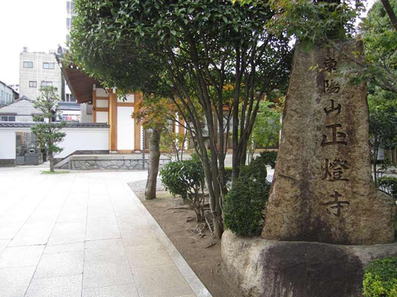 正燈寺_15366