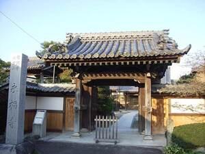 永福寺_15416