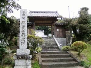 寿松院墓苑_15427