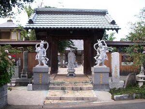 東福寺墓苑_15462