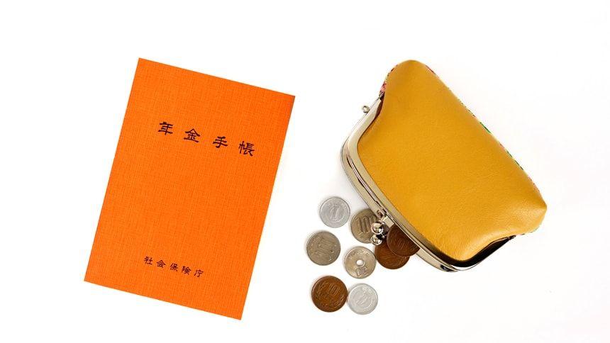 年金手帳と小銭の入ったがま口財布
