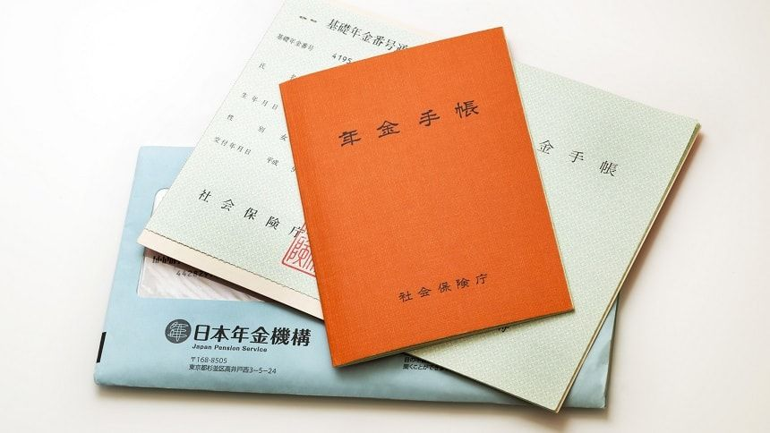年金手帳と年金機構の封筒