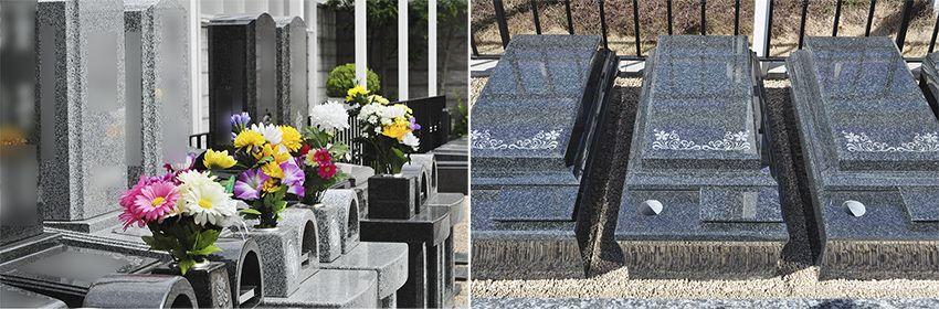 川口元郷聖地の墓地・施設