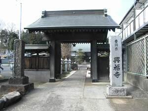 興福寺_15603