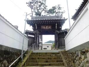 誓欣院_15743