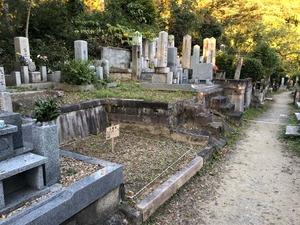京都清水山墓地の空き区画