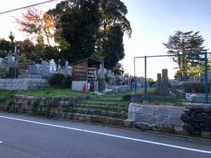 京都市営 地蔵山墓地の入口