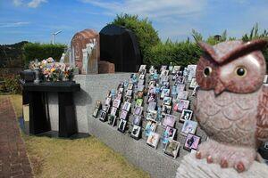 北摂・池田メモリアルパークの合同慰霊碑「絆の碑」
