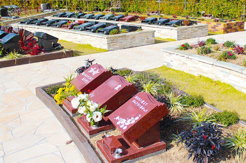 北摂池田メモリアルパークの樹木葬「ポラリス」