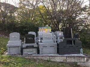 天久沢共同墓地_15918
