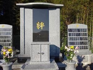 百間川霊苑_16197