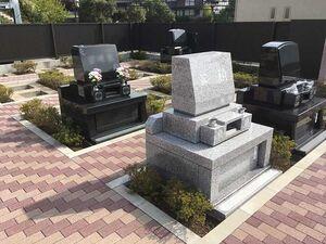 二宮霊園 ひかりの丘_16253