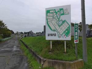 釧路陵墓公苑_16642