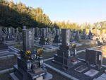 常滑市営 高坂墓園
