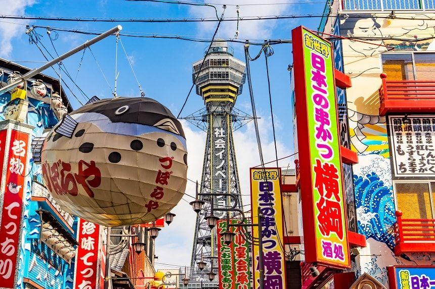 大阪のあべのハルカス