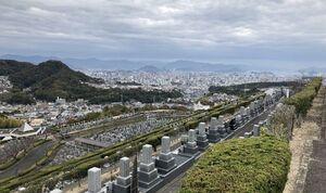 広島平和霊園の全景
