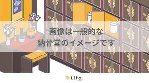 本長寺 のうこつぼ_16742