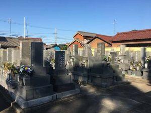 碧南市営 明石墓園_1678