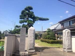 法蔵寺 のうこつぼ_16807
