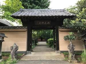 西光寺 のうこつぼ_16815