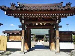 慶福寺 のうこつぼ_16847