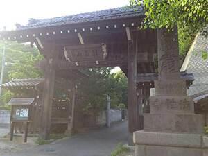 法性寺 のうこつぼ_16902